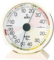 EMPEX (エンペックス) 温度湿度计 高精度通用设计 可放可挂 EX-2841 日本制造