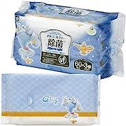 迪士尼 无酒精 *湿巾 60片×3个(阿拉丁 牛仔) 日本制造 葡萄柚种子精华*