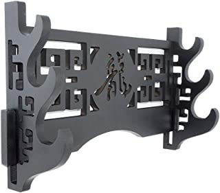 FOXSM 剑架 壁挂式 Katana 展览架 复古空心雕刻剑支架 - 龙