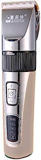 修剪器 PNI HCL100,7 W,5 档速度,锂离子 2200 mAh,青铜