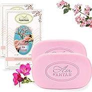 Un Air d'Antan 2 甜蜜复古樱花香皂,富含*摩洛哥坚果油和乳木果油、樱花香、自由西、不含防腐剂保湿*套装 2 x 3.5