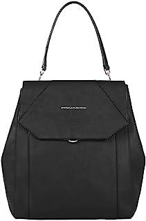 Piquadro Ca4630mu 女士背包