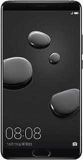 Huawei 华为 MATE 10 智能手机 4+64GB 5.9英寸 华为麒麟970 CPU,4*Cortex A73 2.36GHz,黑色