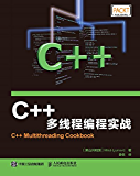 C++多线程编程实战(异步图书) (English Edition)