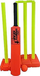儿童塑料板球套装包括蝙蝠球踩脚底座和手提袋