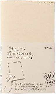 MIDORI MD和纸封套(适合MD系列普通款与日志本)(中型)