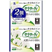 Sarasaty系列 棉* 衛生護墊 無香料 224個(112片×2包 )