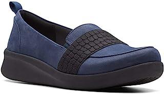 Clarks Sillian 2.0 Zest 乐福鞋