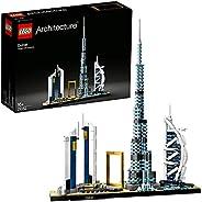 LEGO 乐高 迪拜建筑模型 21052
