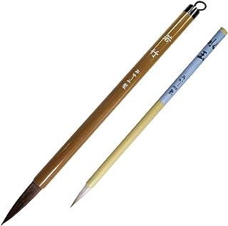 AKASHIYA 毛笔 粗笔 细笔 两支套装 若竹+波点