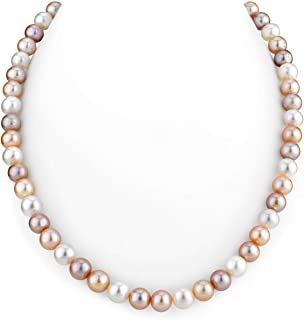 """14K Gold Freshwater Multicolor Cultured Pearl Necklace - AAAA Quality, 18"""" Princess Length"""