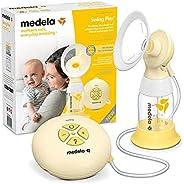 Medela 美德乐 Swing Flex 吸乳器,单电动吸乳器