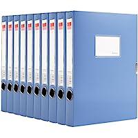 齐心A1248塑料档案盒大容量A4文件盒 资料盒 整理盒 办公用品