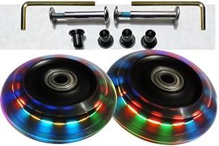 Camelian 行李箱发光轮套装 - 混合彩灯 - 80 毫米轮子尺寸