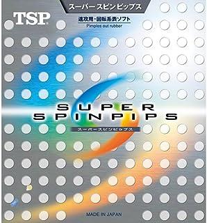 茶 エスピー (TSP) スーパースピンピップス