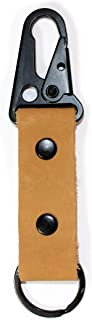 皮革钥匙扣 战术 HK 扣 - 全粒面皮革 - 美国制造