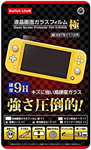 (Switch Lite用)液晶画面玻璃膜 极 - Switch Lite