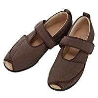护理鞋 AIYUMIN 开口魔术III 设施・院内用 足围3E 双脚 Sサイズ(21.0~21.5cm)