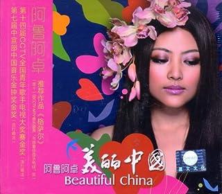 星文唱片 阿鲁阿卓 美丽中国 CD 2013发烧专辑 格萨尔 情深意长 (随碟赠送 古韵民乐CD)