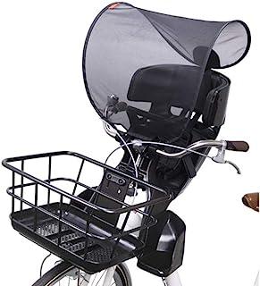 OGK技研 儿童*座椅用遮阳罩 UV-012F 黑色 小