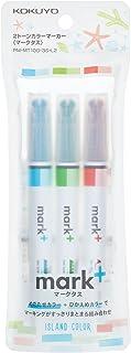 KOKUYO 国誉 荧光笔 1支2色 Mark Tas 3支套装 限定 岛色 PM-MT100-3S-L2