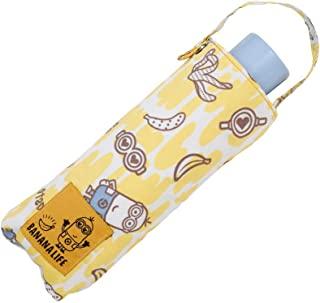 Ogawa 小川 5节迷你折叠伞 手动打开 50厘米 6根伞骨 通用型 小黄人 BANANALIFE 背面吸水面料 带收纳袋 防水 19046