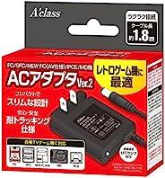 FC/SFC/NEWFC/PCE/MD用AC适配器Ver.2