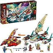 LEGO 乐高 71748 NINJAGO Catamaran 海战积木套装,带 4 个船玩具和 Kai、Jay 和 Zane 迷你公仔
