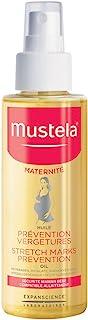 Mustela Maternite 防*油,105 毫升