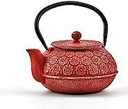 Old Dutch 樱花茶壶 22盎司(约650ml)红色/金色