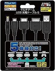 (PS4/PSVITA2000/PSVITA1000/PSPgo/PSP用) 多用游戏USB充电线 S