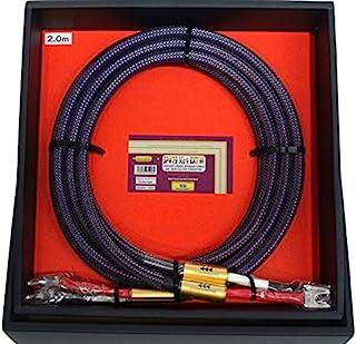 纳米技术 带香蕉端子-Y耳套接头 高端扬声器电缆 4.0m 对 SP79MK4EXT-W4.0B-Y 149995