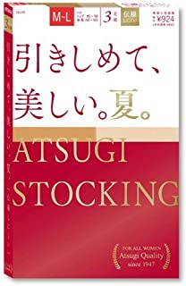 ATSUGI 厚木 STOCKING 长筒丝袜 紧致、迷人[夏季] (3双装) 女款 FP8863P