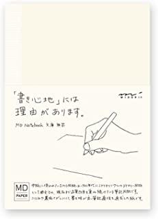 MIDORI MD 空白笔记本 (小型 )