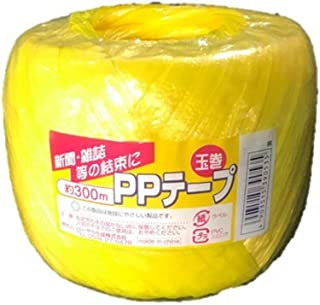 Royal 化成 PP胶带 玉卷 50mm300m 黄色 40卷