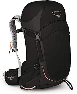 Osprey 女士 Sirrus 26 II 徒步背包