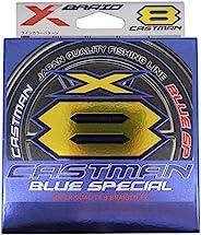 YGK X-Braid Castman 钓鱼线 蓝色特别款 X8 300米