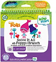 Leapfrog 3D Level 3 3d Trolls Solve It All With Poppy and Branch