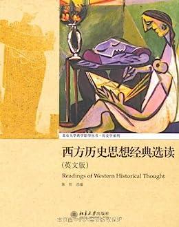 """""""西方历史思想经典选读(英文版) (北京大学西学影印丛书)"""",作者:[陈恒]"""