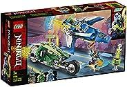 LEGO 乐高 幻影忍者 杰和劳埃德的极速赛车 71709