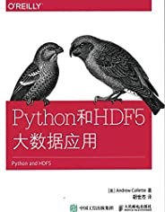 Python和HDF 5大数据应用(异步图书)