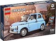LEGO 乐高 Creator Expert 菲亚特 500 浅蓝色限量版 77942
