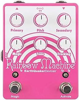 EarthQuaker Devices Arpanoid 多象派大角星座踏板Rainbow Machine V2 Rainbow Machine V2 Version 2