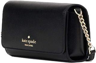 Kate Spade 凯特丝蓓 小号翻盖斜挎包 黑色