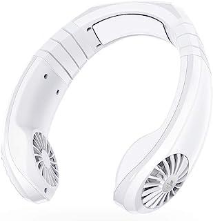 挂脖风扇 空调散热器 USB微型便携式2合1空调风扇 迷你电空调围巾冷却便携式挂脖风扇 空调风扇 USB挂脖空调 白色