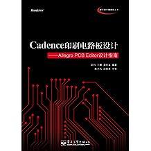 Cadence印刷电路板设计:Allegro PCB Editor设计指南 (电子设计自动化丛书)