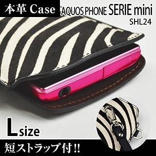 Mach Hurrier(Mach Hurrier) AQUOS PHONE SERIE mini SHL24 手机 手机 动物壳 L 附赠短带 【 斑马 】 cac-zbra-32-shl24