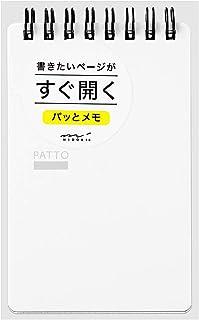 Designphil Midori 记事本 环状记事本 白色5本套装 11556006