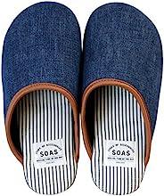 兒島牛仔的室內鞋 (SOAS)