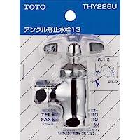 TOTO 挂脖式 止水栓 13mm(T4A型用)THY226U